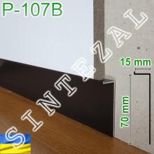 Чёрный алюминиевый плинтус скрытого монтажа Sintezal P-107В