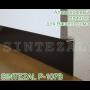 Скрытый плинтус Sintezal P-107В. Чёрный алюминиевый плинтус
