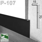"""Черный алюминиевый плинтус """"парящие стены"""" Sintezal P-107В, приямок 70х15 мм."""