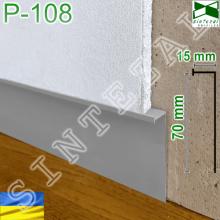 Скрытый алюминиевый плинтус с LED-подсветкой Sintezal Р-108