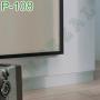 Скрытый алюминиевый плинтус Sintezal Р-108 с LED-подсветкой