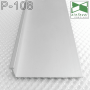 Скрытый алюминиевый плинтус с LED-подсветкой Sintezal Р-108, высота 70 мм.