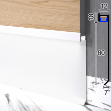 Скрытый плинтус алюминиевый с LED-подсветкой Sintezal P-115W, 80х12х2500мм. Белый