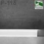 Алюминиевый плинтус скрытого монтажа светодиодный Sintezal P-115W, Белый. Высота 80 мм.