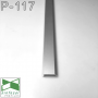 Белый скрытый плинтус для теневого шва, 20х10х2500мм. Плинтус встроенный низкий, Sintezal P-117W