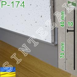 Алюминиевый плинтус скрытого монтажа. Скрытый плинтус Sintezal Р-174