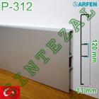 Алюминиевый плинтус для пола ARFEN Р-312, высота 120 мм.