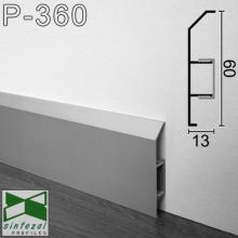 Алюминиевый плинтус для пола ARFEN Р-360, высота 60 мм.