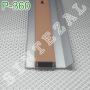 Алюминиевый плинтус для пола. Накладной плинтус ARFEN Р-360, высота 60 мм.