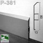 Алюминиевый плинтус для пола ARFEN Р-381, высота 80 мм.