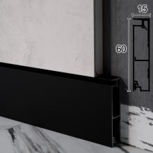 Чёрный  плинтус скрытого монтажа с теневым пазом Sintezal Р-55B, 60х15х2500мм