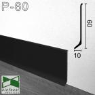 Черный алюминиевый плинтус для пола Sintezal, 60х10х2500мм. P-60В