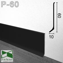 Черный алюминиевый плинтус для пола Sintezal P-60В, 60х10х2500мм.
