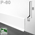 Белый алюминиевый плинтус для пола Sintezal 60х10х2500мм. P-60W