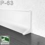 Накладной белый алюминиевый плинтус для пола, Sintezal Р-63W