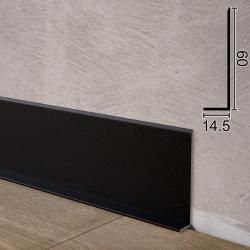 Чёрный плоский алюминиевый плинтус Sintezal Р-65B, высота 60 мм.