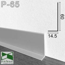 Плоский алюминиевый плинтус Sintezal P-65, 60х14,5х2500мм., анодированный