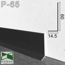 Черный алюминиевый плинтус Sintezal Р-65B, 60х14,5х2500мм.