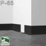 Черный алюминиевый плинтус Sintezal® Р-65B, H=6 см.