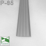 Алюминиевый плинтус для пола Sintezal P-85 80х15х2500мм., окрашенный