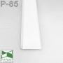 Алюминиевый плинтус для пола Sintezal P-85 80х15х2500мм., крашенный