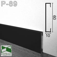 Чёрный алюминиевый плинтус Sintezal, 60х10х2500мм. P-89B
