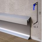 Алюминиевый плинтус с LED-подствекой Progress GILED, высота 80 мм. Италия