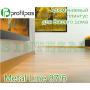 Встроенный плинтус Profilpas Metal Line 87/6, высота 60 мм.