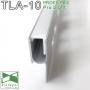 LED-профиль для подсветки плинтусов Profilpas ProLight TLA/10, 20х10 мм.