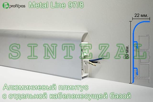Алюминиевый плинтус под проводку Profilpas Metal Line 97/8